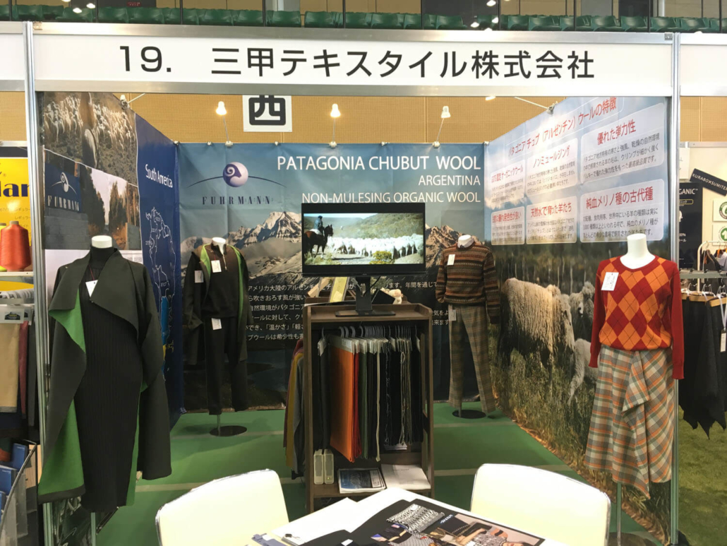 Japan Yarn Fair 7