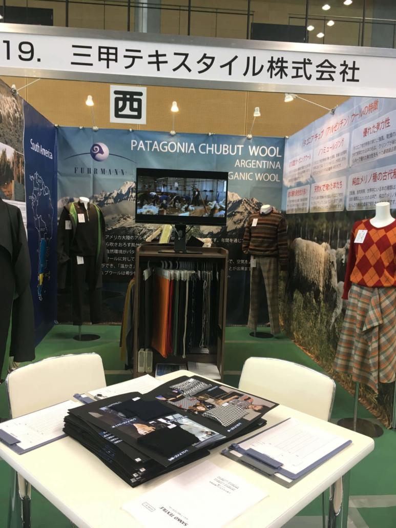 Japan Yarn Fair 6