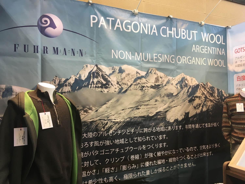 Japan Yarn Fair 2019