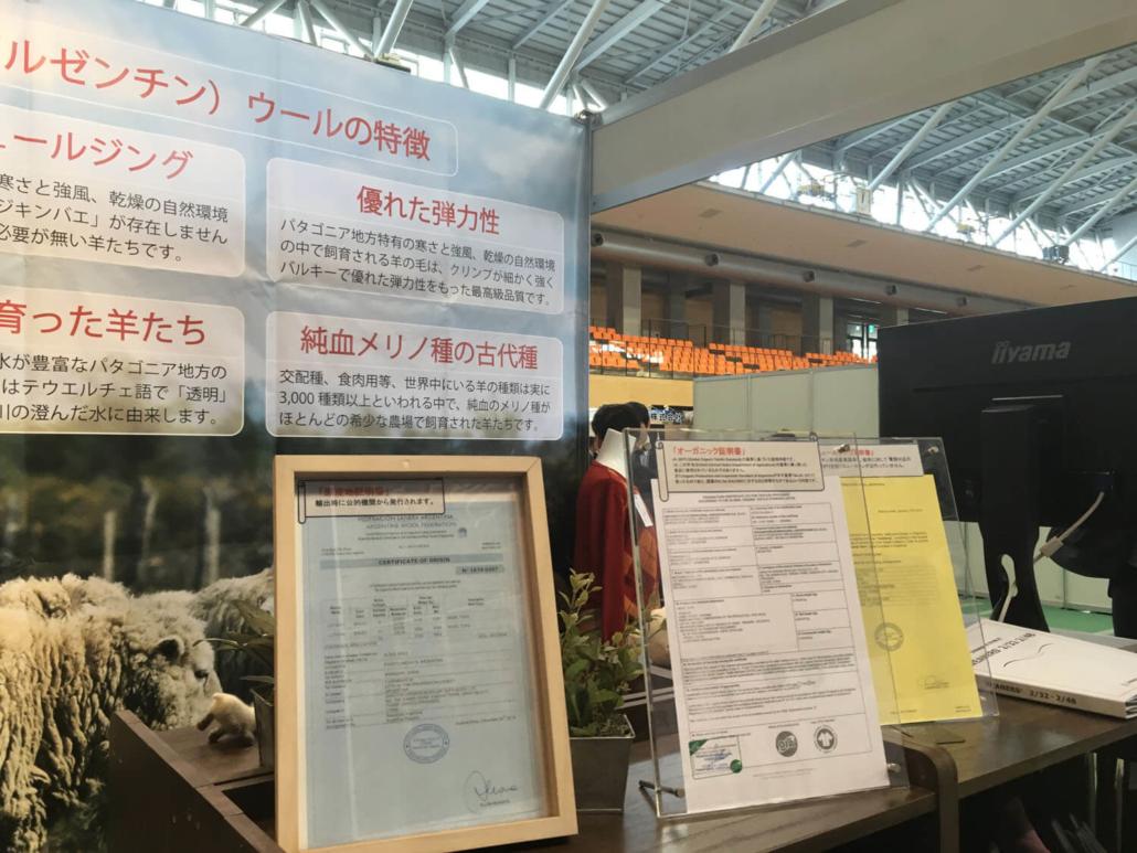 Japan Yarn Fair 4