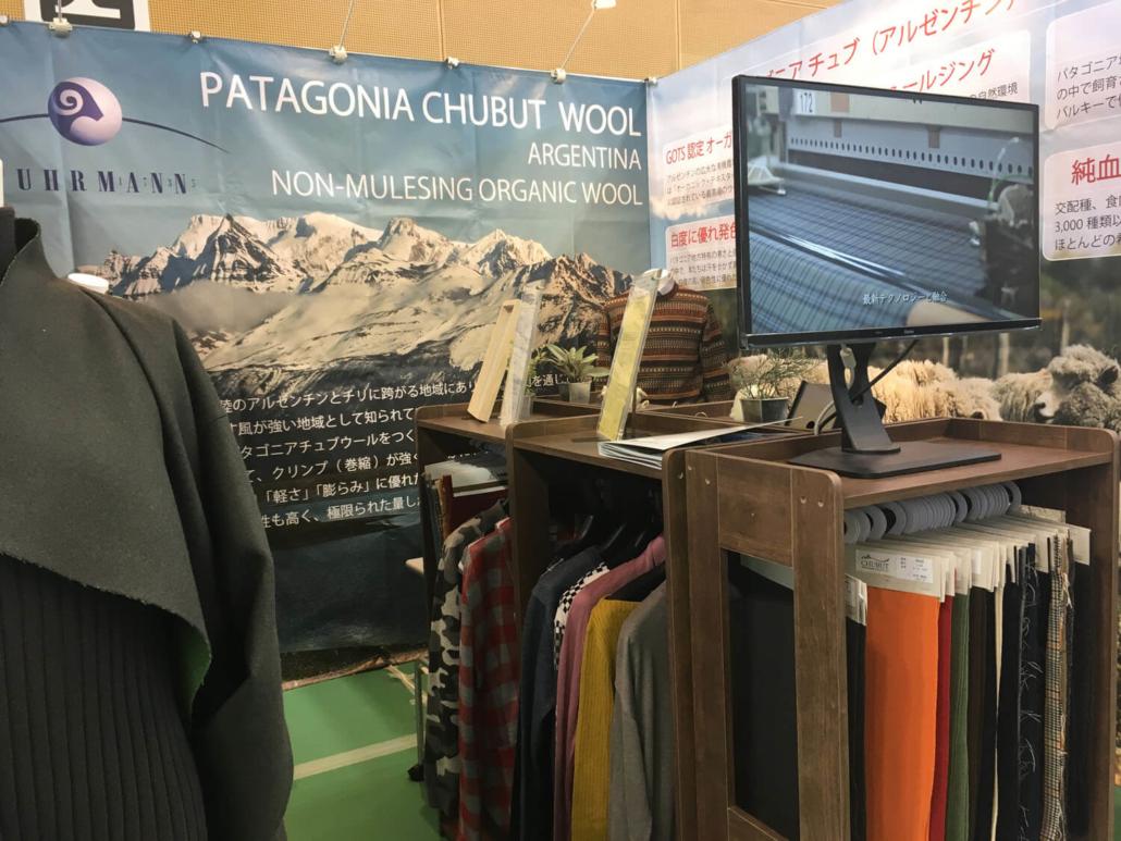 Japan Yarn Fair 1